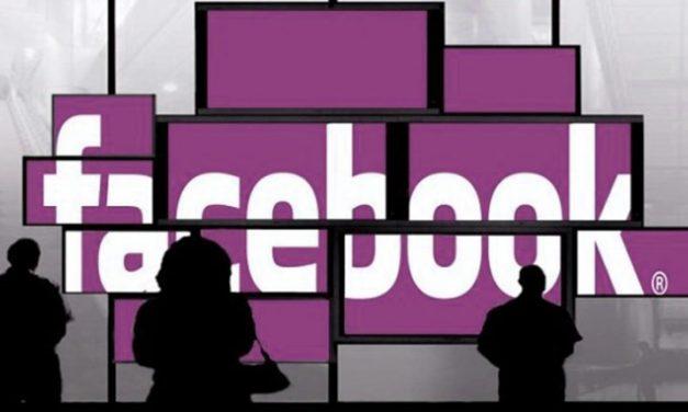 Професионална Facebook реклама – предимства