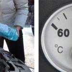 Да подготвим автомобила за зимата със смяна на масло и антифриз