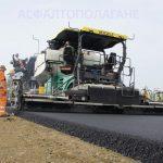 Качествено асфалтираните пътища спасяват живот