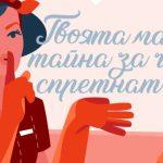 Как да изберем фирма за почистване в София?