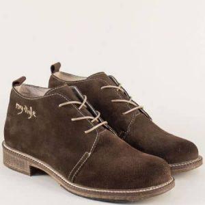 обувки с равна подметка